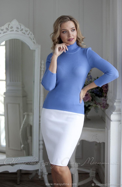 "Костюм ""Базовый гардероб, синий"" по супер цене!!!"