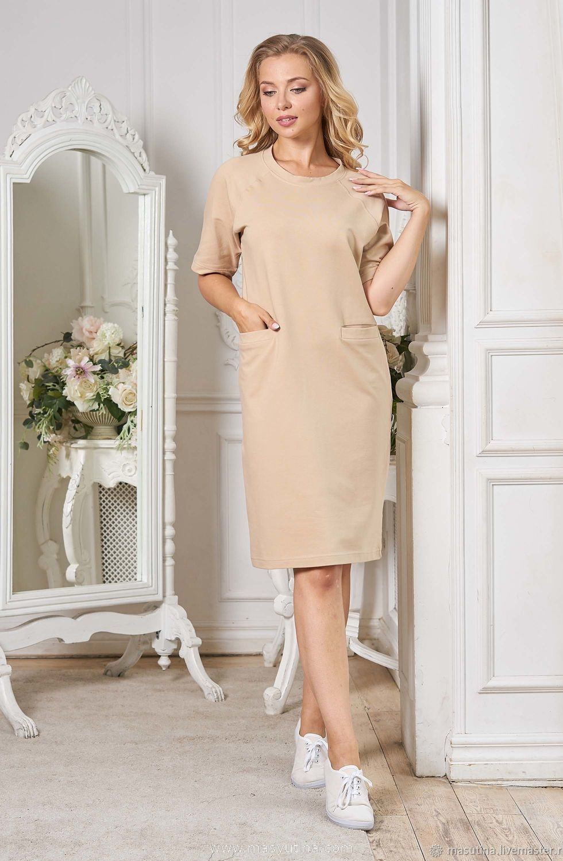 Платье «Sport style» по супер цене!