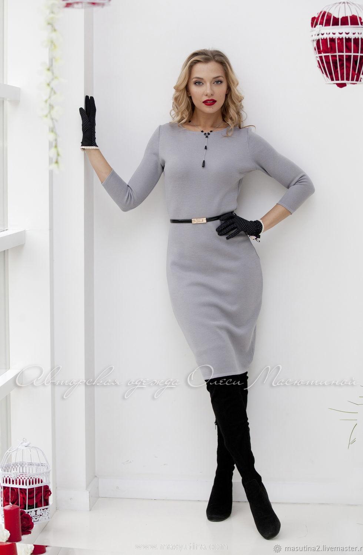 """Платье """"Базовое серое"""" по супер цене"""