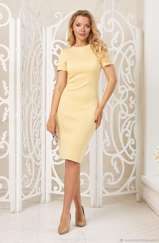"""Платье """"Деловая классика"""" лимон"""