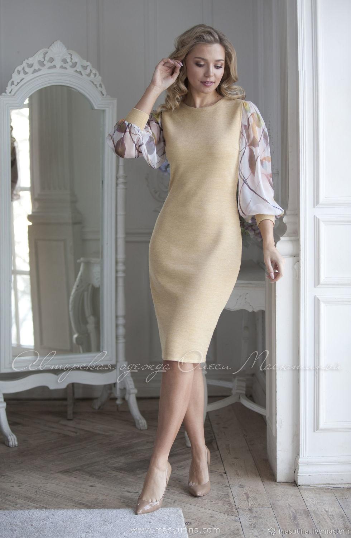 """Платье """"Листва"""""""