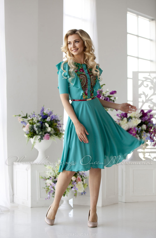 "Платье ""Ophelia"""