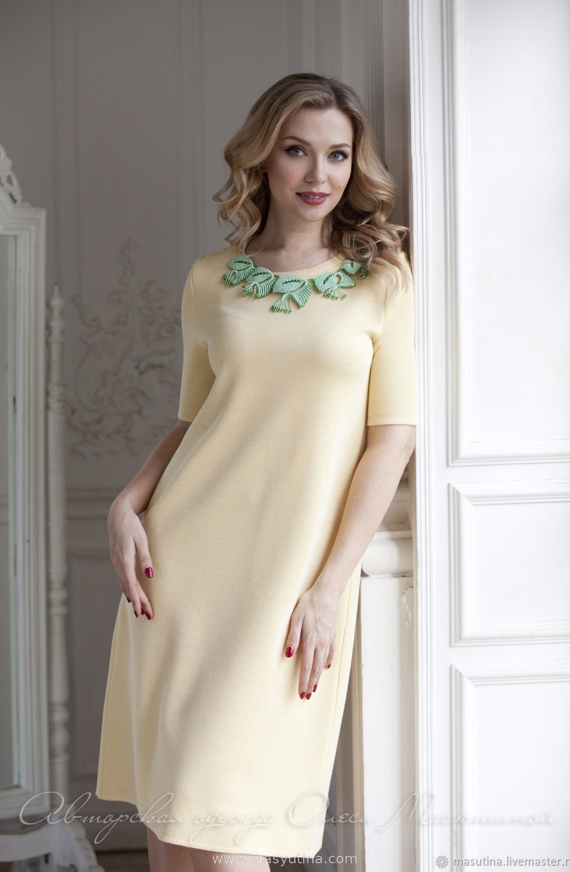"Платье ""Светлая аура"""