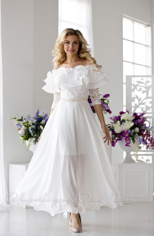 "Платье ""Versailles"""