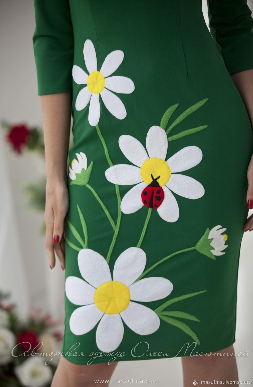 """Платье """"Весна в душе"""""""